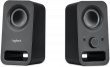 Z150 2.0 Multimedia Speakers